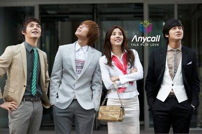 01. Samsung Anycall Haptic Pop 2009, with Kim Joon & Kim Hyun Joong