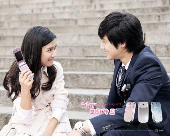 03. Bon.I.F 2009, with Kim So Eun