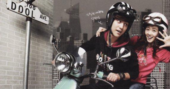 07. Spris 2009, with Go Ah Ra