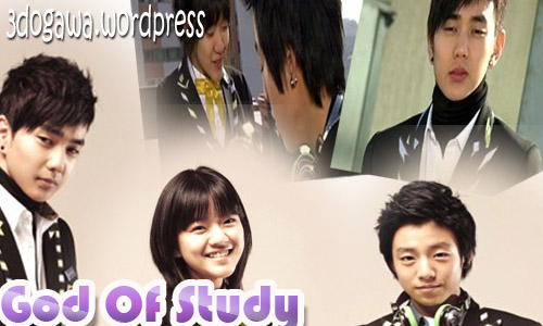 KPOP TOWN: Sinopsis God Of Study Episode 1