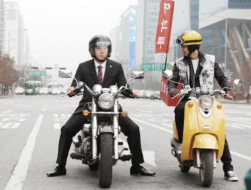 'God of Study' cast make reunion in KBS Win Win – KoreanIndo